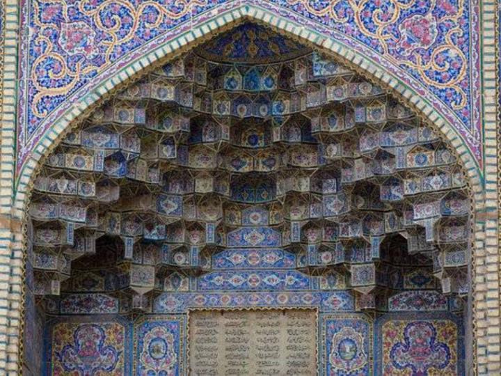Cami Girişi